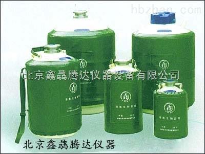 贮存运输型液氮罐YDS-30B-50型