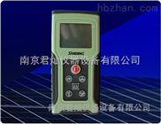 三鼎PD54 手持激光测距仪/40米测距仪
