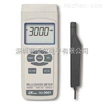 路昌GU-3001交直流電磁場測試儀