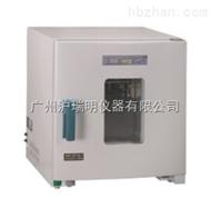 DGX-9053BC-1電熱鼓風干燥箱