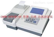 CNPN-400K型COD氨氮總磷總氮測定儀
