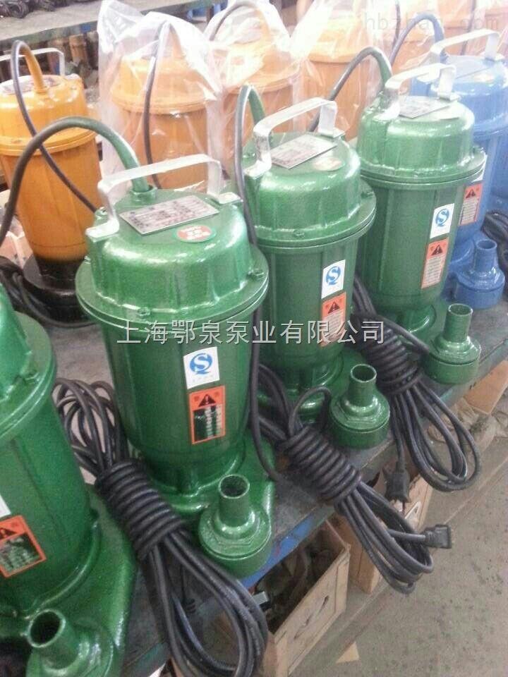 WQD/QW污水污物潜水泵