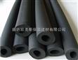 空调橡塑保温材料供应商
