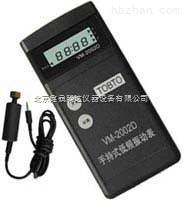 超低频手持振动仪VM-2002D型