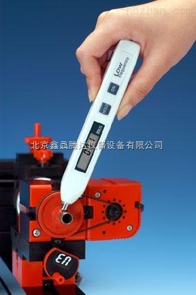 工作测振仪HY-102型