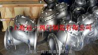 中國產品不銹鋼多功能水泵控制閥JD745X-16P/25P/40P/64P/100P