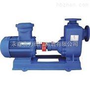 上海CYZ自吸离心油泵