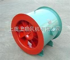 HL3-2A高效混流風機