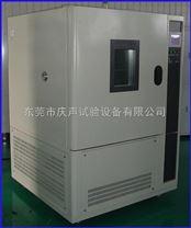 高低溫試驗箱價格 高低溫濕熱試驗機