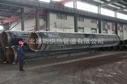 DN200聚氨酯高密度硬质保温外壳夹克保温管厂家价格