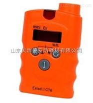 便攜天然氣濃度檢測儀