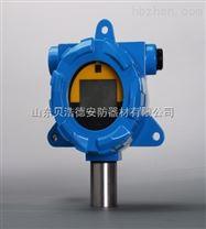 乙醇氣體濃度報警器 ,乙醇氣體濃度檢測儀