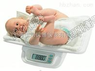 福建医院体检专用婴儿电子秤询价