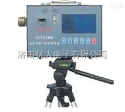 安全儀器便攜式粉塵濃度檢測儀