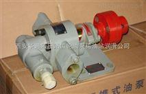 双联齿轮油泵CBKP50/32-BFHL 029-86490582
