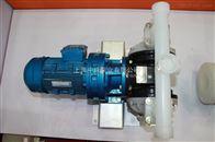 DBY塑料电动隔膜泵