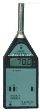 精密脉冲声级计AWA5661A型
