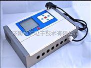 权威机构认证氢气检测仪 氢气泄漏仪