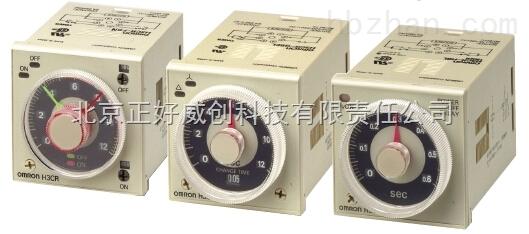 北京正好威创科技有限责任公司 时雯洁 135 213 78 315 010 -82 66 5 3 15 欧姆龙断电延时继电器H3CR-H 双定时器、星形三角形定时器、 电源断电延时定时器已成系列 1、提升了对电源波形畸变的抗性。 2、取得UL、CSA、LR、NK认证、 3、符合EN61812-1的安全设计。 4、符合CE标记。
