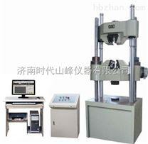 進口配置多功能材料WAW-1000D電液伺服液壓萬能試驗機