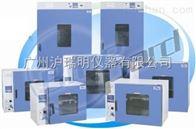 一恒DHG-9035A鼓風干燥箱