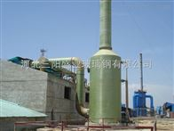 供应净水剂废气处理塔