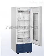 國產儲血冰箱HXC-158,海爾HXC-158