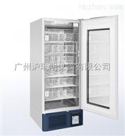 海爾儲血冰箱HXC-608(4℃)