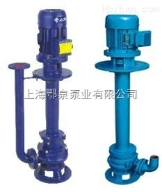 YW型高效无堵塞液下泵