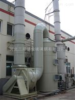 供应尾气回收再利用装置