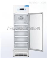 海爾HYC-310L 8-20℃藥品陰涼箱 冷藏箱