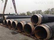 山西大同预制保温管件专业生产