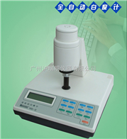 碳酸鈣白度計,WSB-3C特價6800元