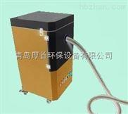 高负压焊接烟尘净化器厚首环保