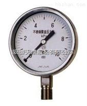 天康YE-100膜盒压力表