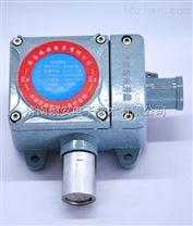 溴甲烷報警器 溴甲烷泄漏探測器1對1專業技術服務