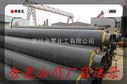 厂家供应预制蒸汽管道保温材料厂家