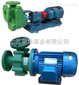 FPZ耐腐蚀塑料自吸泵厂家