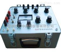 直流電阻電橋,導體電阻夾具