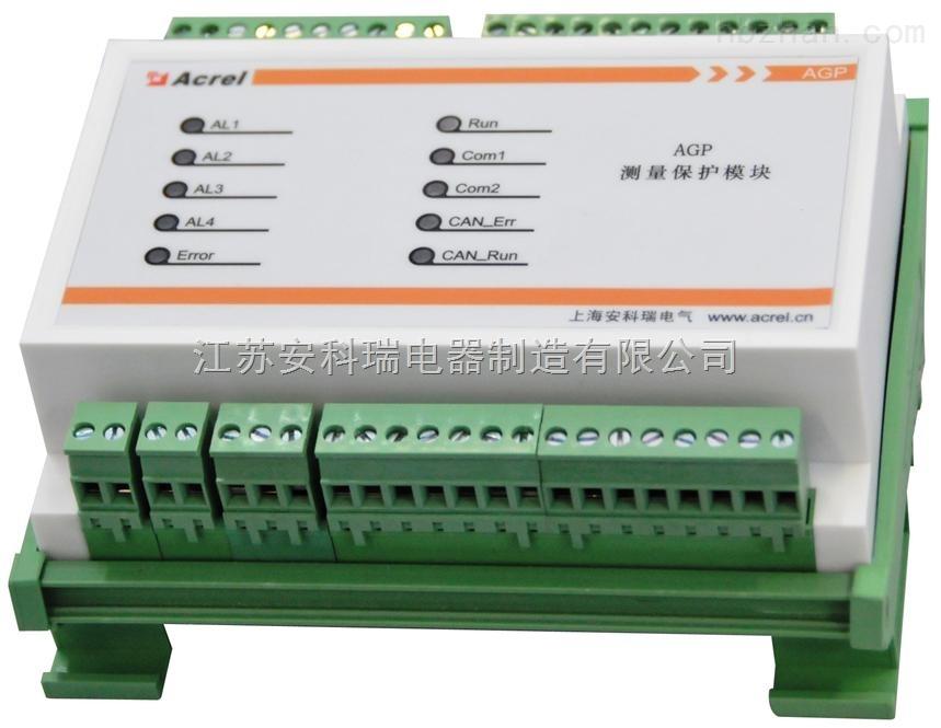 安科瑞风力发电测量保护装置AGP300