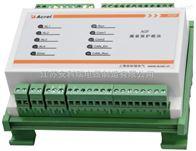 安科瑞風力發電測量保護裝置AGP300