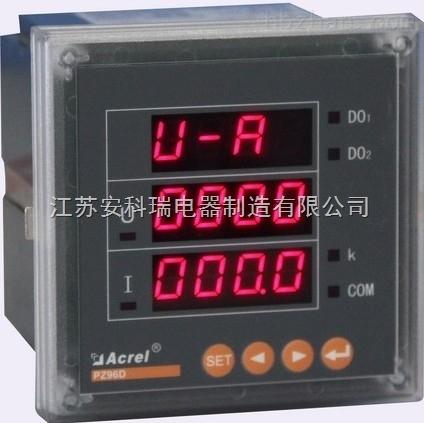 直流功率表PZ96-DP