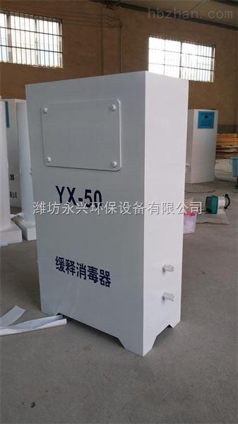 广东缓释消毒器生产厂家 使用原理