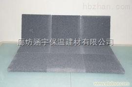 80mm厚发泡水泥板屋面保温施工做法