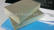 50mm厚聚氨酯发泡保温板标准规格价格