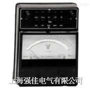 厂家直销0.5级C31-V直流伏特表 0.5级C31指针直流电压表 正品保证