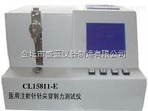 CL15811-T醫用注射針刺穿力測試儀