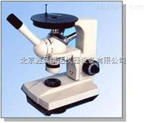 金相显微镜4X1型