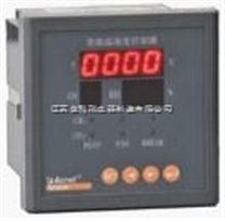 故障報警溫濕度控製器WHD96-22