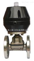 不鏽鋼氣動隔膜閥|法蘭不鏽鋼氣動隔膜閥|雙由令不鏽鋼氣動隔膜閥